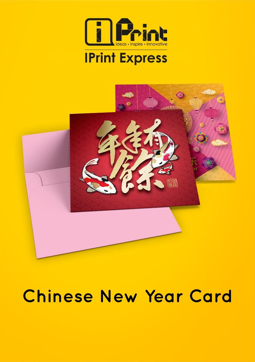 chinesenewyearcardsjpg